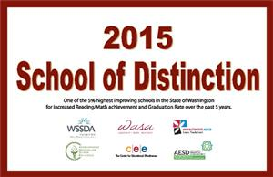 2015 school of distinction award
